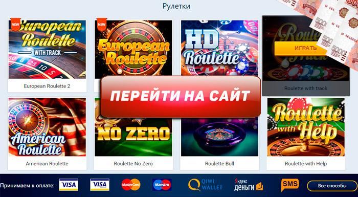 Играть онлайн в игровой автомат electrocoin руская рулетка