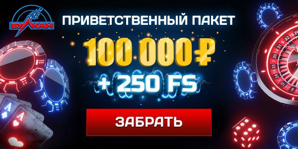 Рулетка игра казино схема