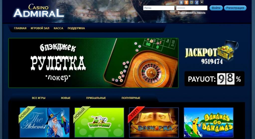 Выиграть деньги без вложений с выводом на карту игровые автоматы которые реально дают денег игровые автоматы i играть в интернете