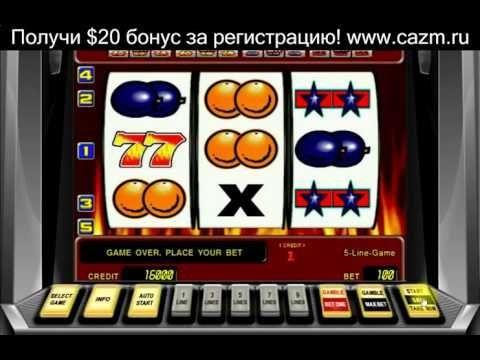 Азартные игры игровые автоматы видео лягушки игровые автоматы играть вонлайн