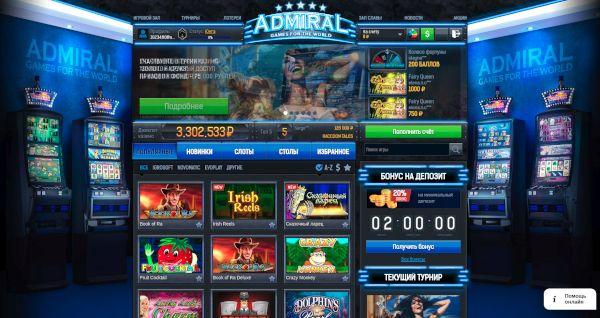 Игровые автоматы клеопатра играть бесплатно без регистрации