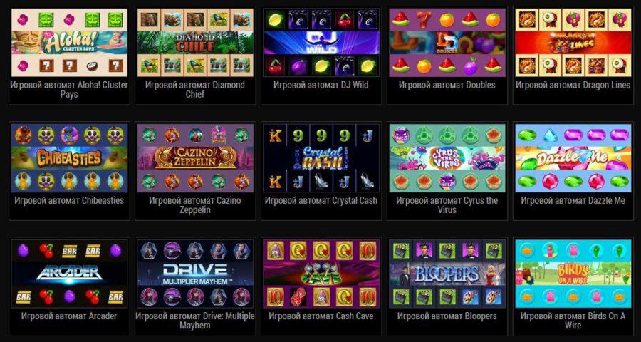 Поиграть в автоматы слоты бесплатно монополия с картами играть онлайн