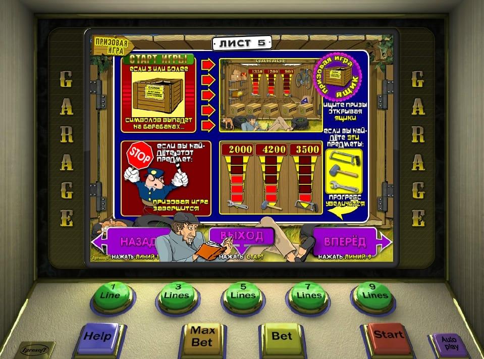 Игровые автоматы порно играть игры i клубнички игровые автоматы играть