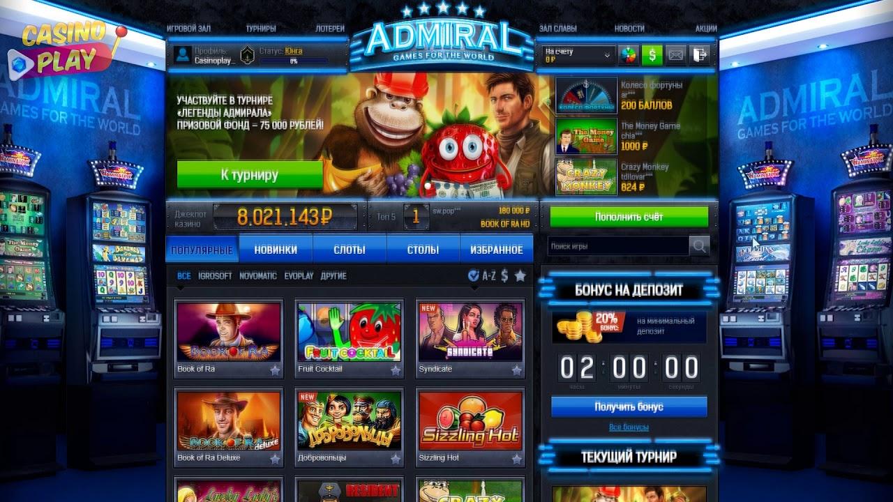 Скачать игру казино халява покер для мобилы онлайн