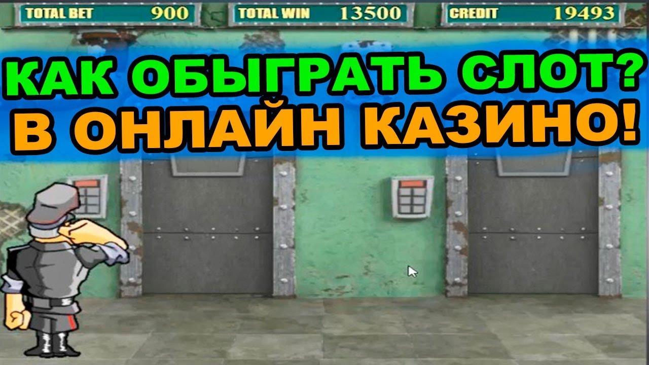 Форум игровые автоматы в сбс мегамолл