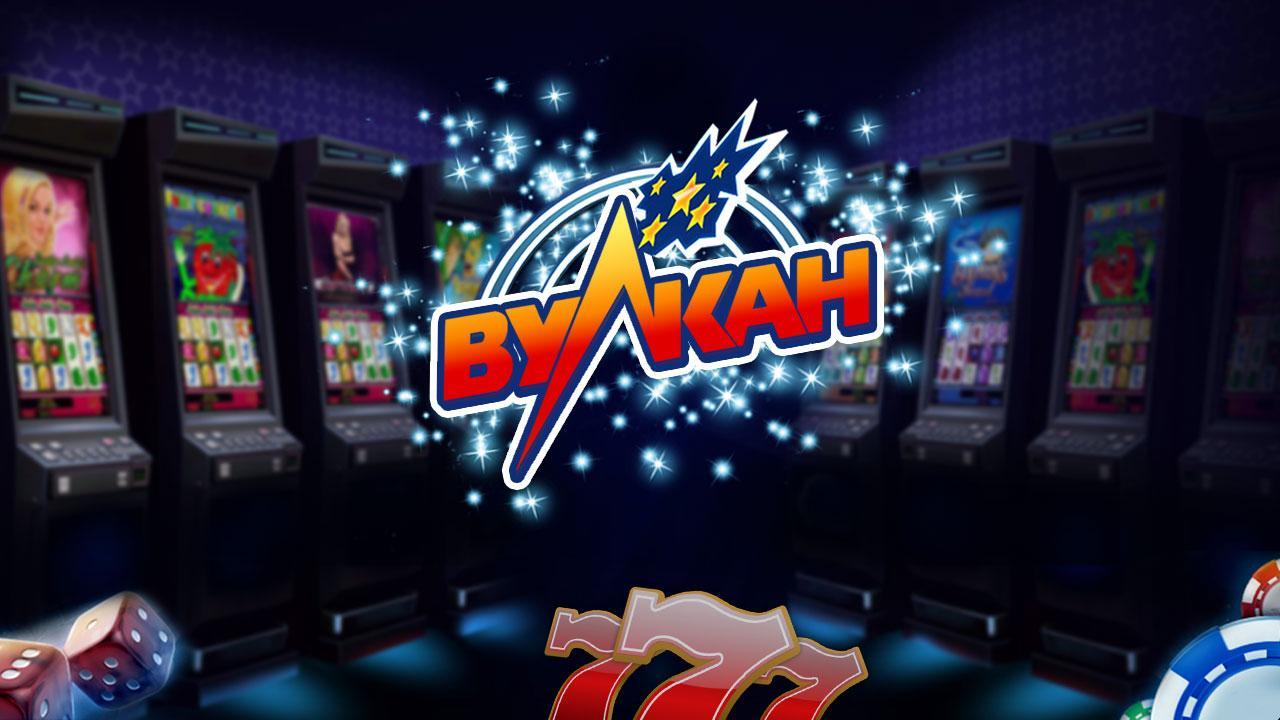 Азартные игры игровые автоматы бесплатно играть в грибочки аппараты игровые онлайн бес регистрации