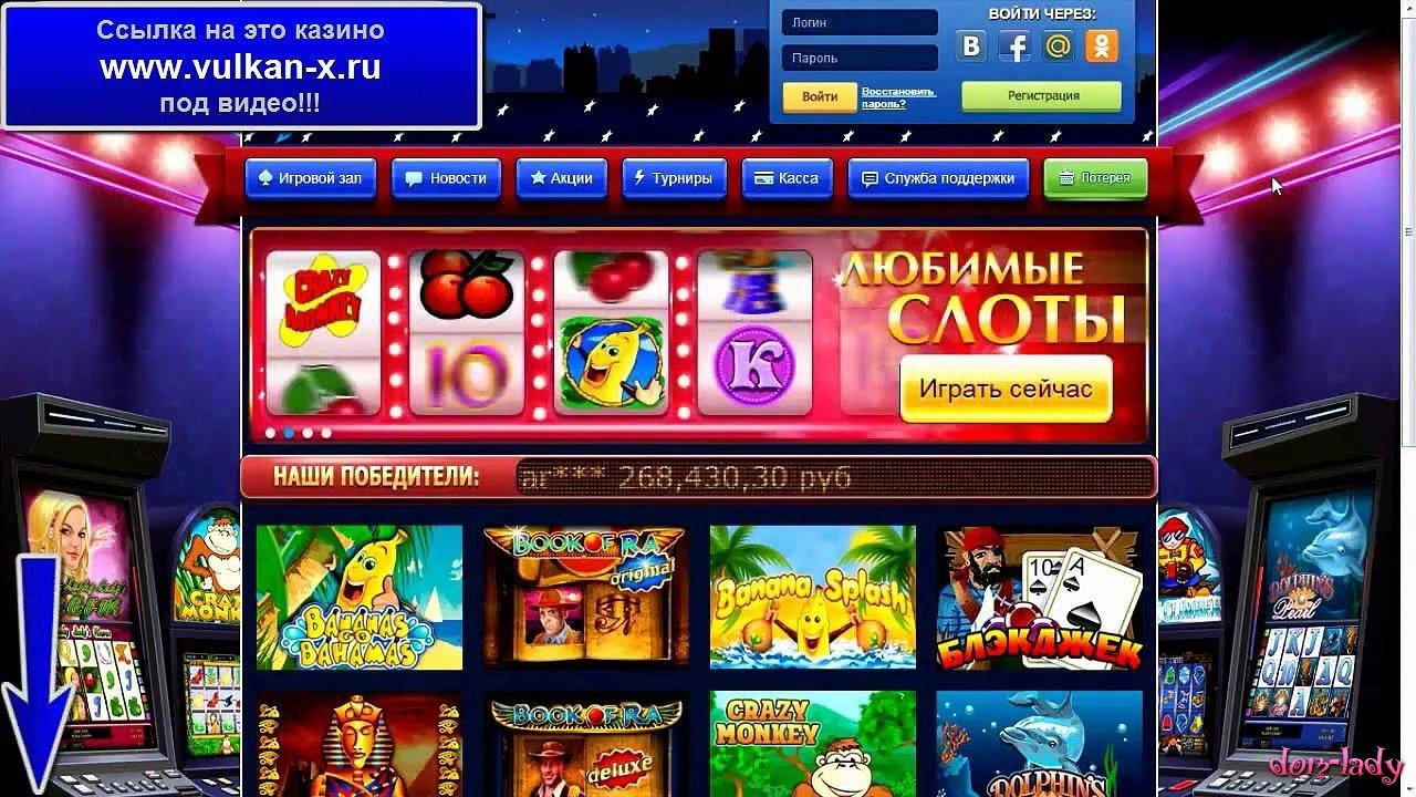 Игры автоматы слоты играть бесплатно без регистрации