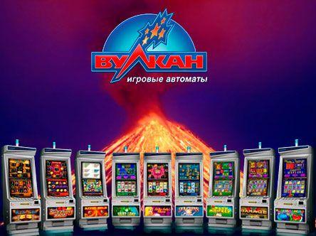 Скачать азартные игры в формате gba