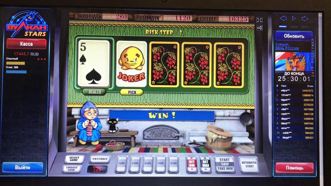 Игровые автоматы пробки онлайнi покер онлайн сегодня