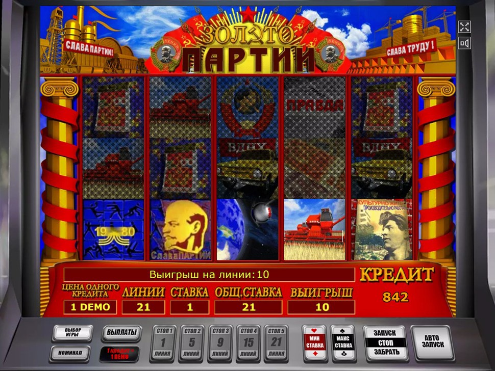 Игровые автоматы казино голд стар карты пасьянс косынка паук играть бесплатно