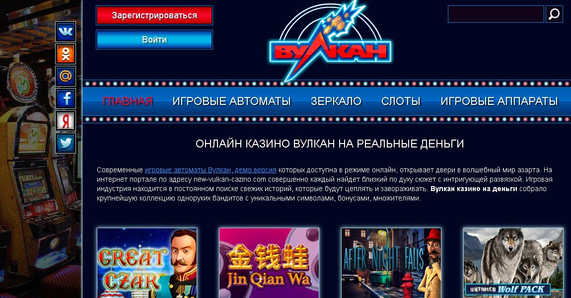 Зал советских игровых автоматов в москве