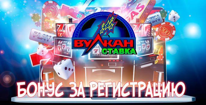 Игровые автоматы без регистрации черти