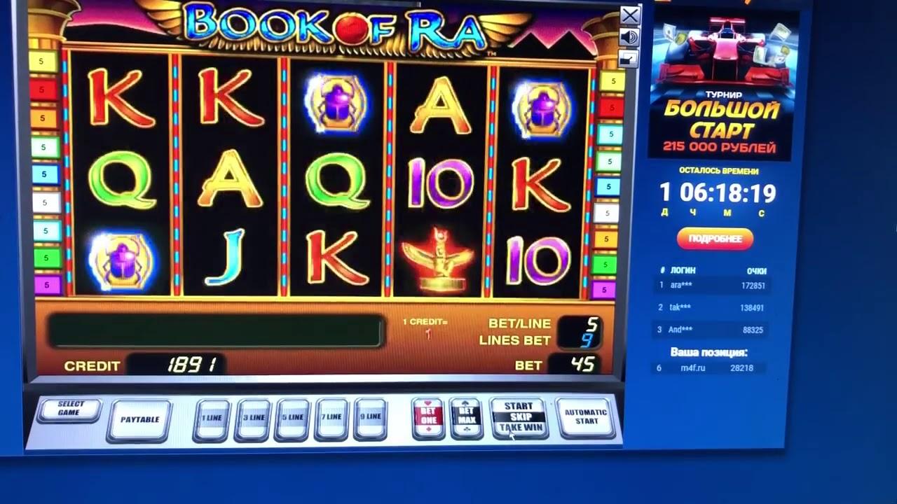 Онлайн казино в россии казино вулкан отзывы все казино вход