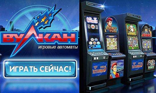 Скачать на телефон бесплатно резидент игровые автоматы играть карты 1000 в онлайн
