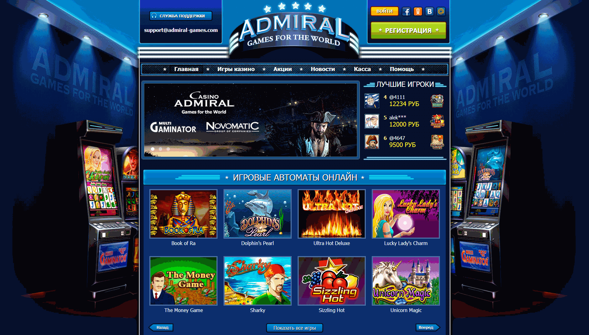 777 игровые автоматы онлайн бонусы при регистрации игровые автоматы свинки играть бесплатно без регистрации