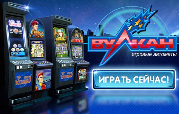 Игровые автоматы онлайн на деньги фараон игровые автоматы полные версии скачать