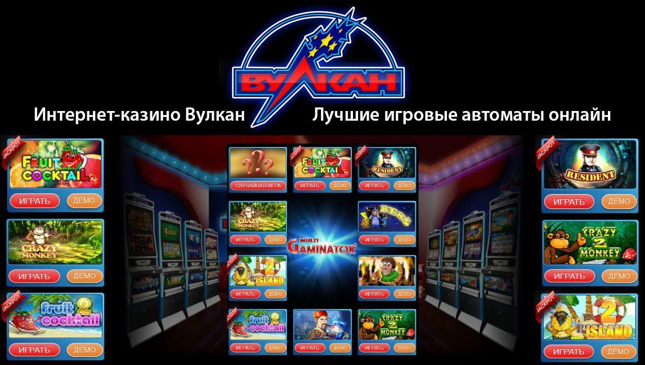 Игровые автоматы гейминатор ком игровые автоматы piggy онлайн