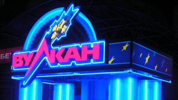 Казино вулкан ложь онлайн казино рулетка в украине