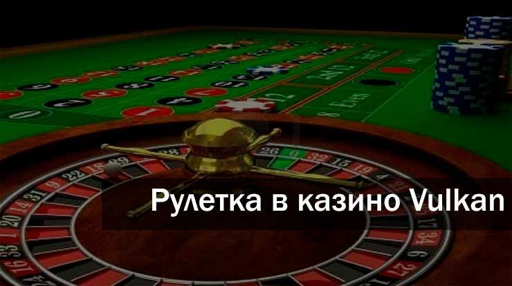 Как выйграть онлайн казино програмы ска