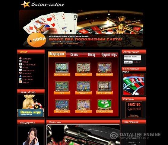 Игровые автоматы в нижнекамске