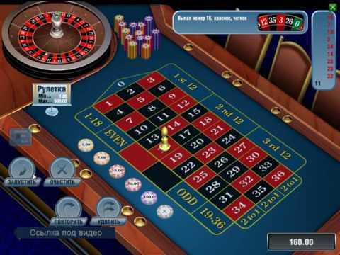 Вулкан казино 25 карты две башни играть онлайн