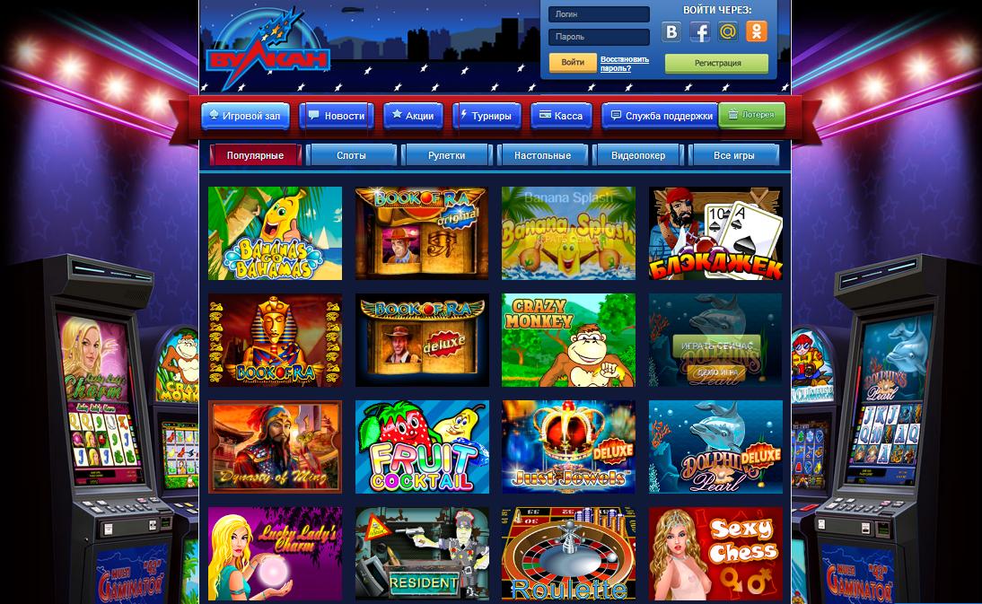 Играть в игровые автоматы gaminator в online