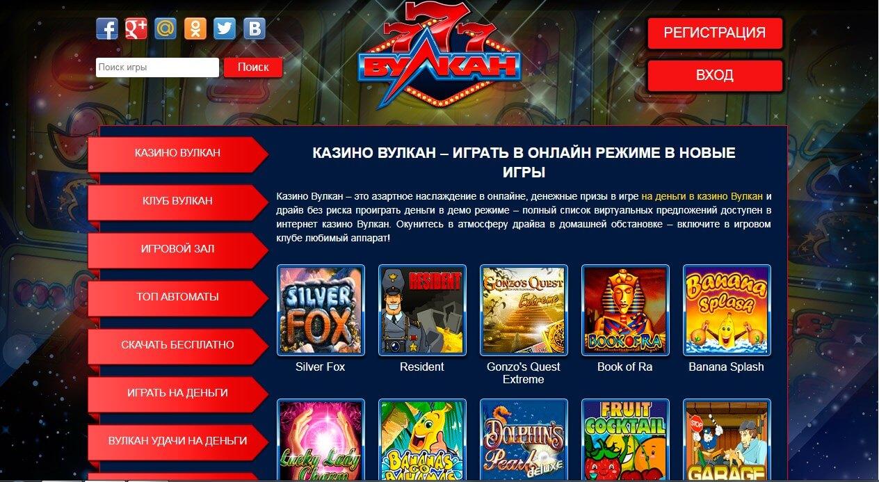 Игровые автоматы для симбиан online casino gambling software