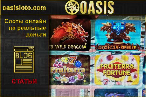 Скачать онлайн казино плей фортуна