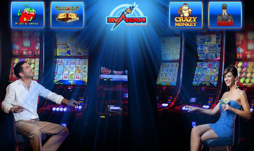 Исходники казино бесплатно