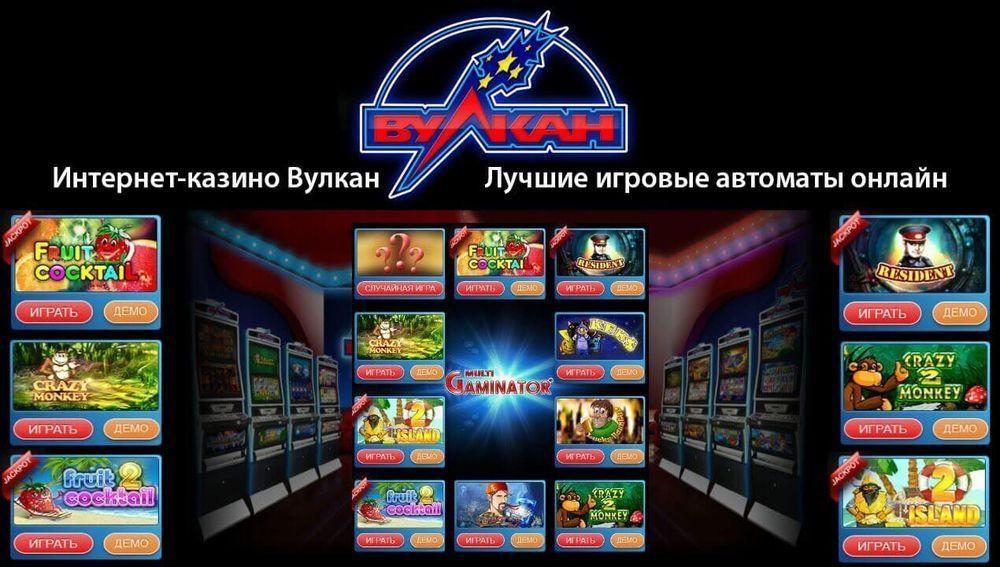 Игровые автоматы играть бесплатно самому который 5000 кредитов дают игровые автоматы адмирал вулкан